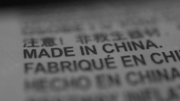 La etiqueta Made in China - Sputnik Mundo