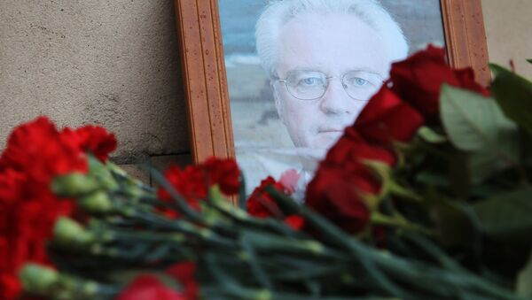 Flores en homenaje a Vitali Churkin - Sputnik Mundo