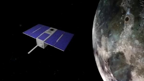 MoonWatcher - Sputnik Mundo