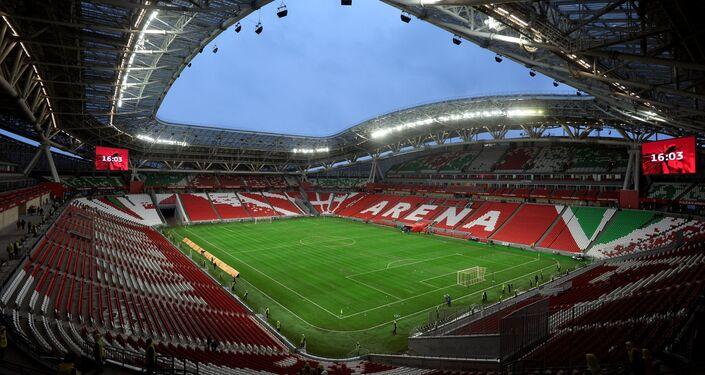 Estadio Kazán Arena