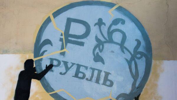 Rublo ruso (imagen referencial) - Sputnik Mundo