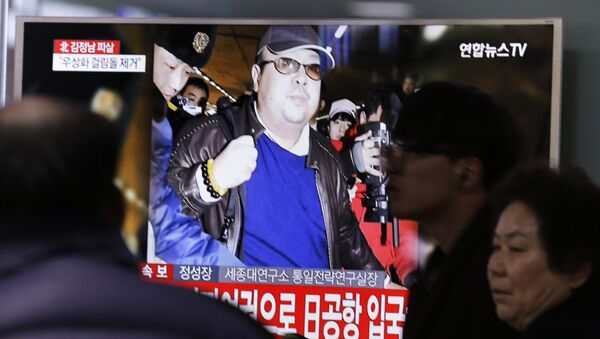 Kim Jong-nam, hermanastro del líder norcoreano Kim Jong-un - Sputnik Mundo