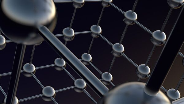 Ilustración gráfica de la estructura cristalina de los átomos - Sputnik Mundo