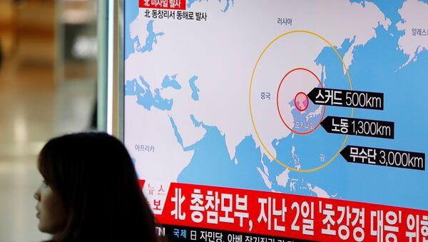Corea del Norte lanza misiles balísticos - Sputnik Mundo
