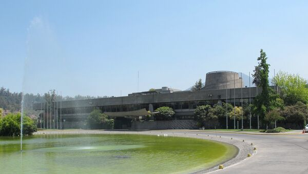 Sede de la Cepal en Santiago - Sputnik Mundo