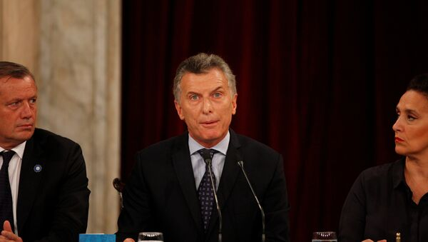 Argentina's President Mauricio Macri (C) addresses the audience next to head of the lower house of Congress Emilio Monzo (L) and Argentina's Vice President Gabriela Michetti during the opening of a new legislative session in Buenos Aires, Argentina March 1, 2017 - Sputnik Mundo