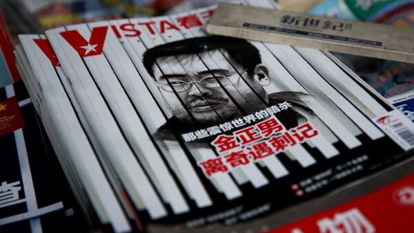 La revista con el retrato de Kim Jong-nam - Sputnik Mundo