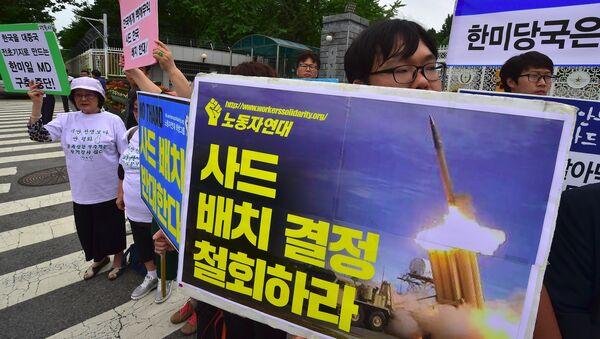 Protesta contra el despliegue del sistema THAAD en Corea del Sur (archivo) - Sputnik Mundo