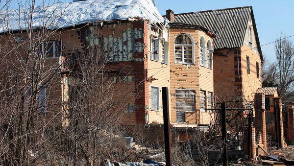 Ситуация в Донецке - Sputnik Mundo