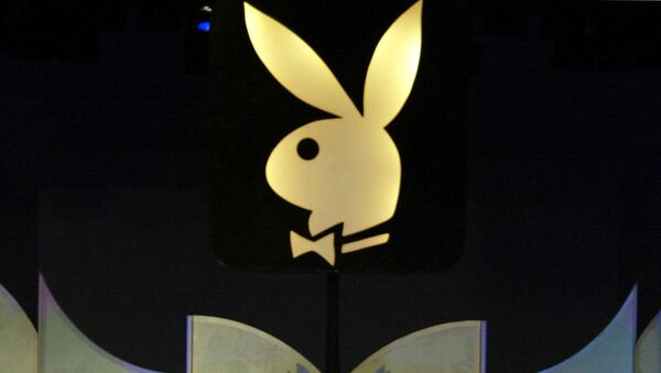 Logo de Playboy - Sputnik Mundo