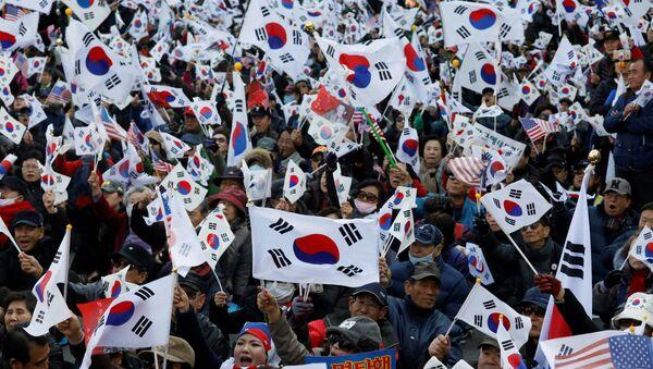 Las banderas de Corea del Sur - Sputnik Mundo