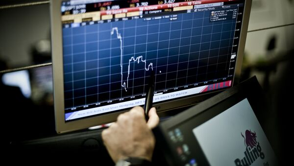La venta de bonos (imagen referencial) - Sputnik Mundo