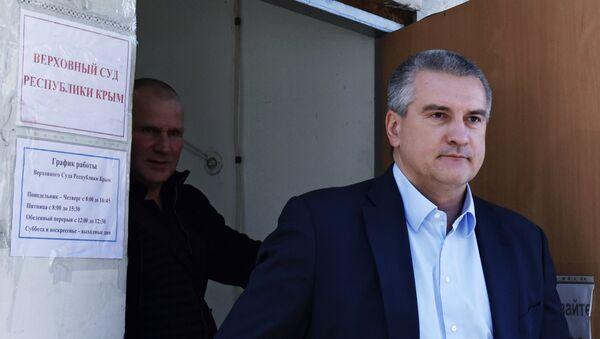 Serguéi Aksiónov en el tribunal de Crimea - Sputnik Mundo