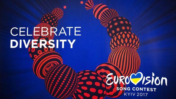 Logo de Eurovisión 2017 en Kiev - Sputnik Mundo