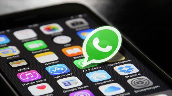 La aplicación de mensajería WhatsApp - Sputnik Mundo