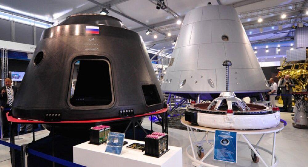Modelo de la nueva nave espacial tripulada que se nombró Federátsiya