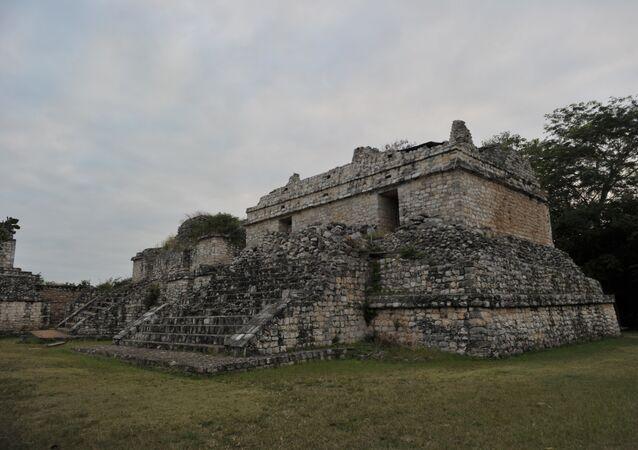 Una cuydad maya (archivo)