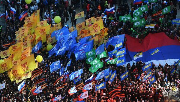 El Festival Vesná en Moscú - Sputnik Mundo