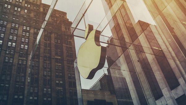 Símbolo de Apple - Sputnik Mundo