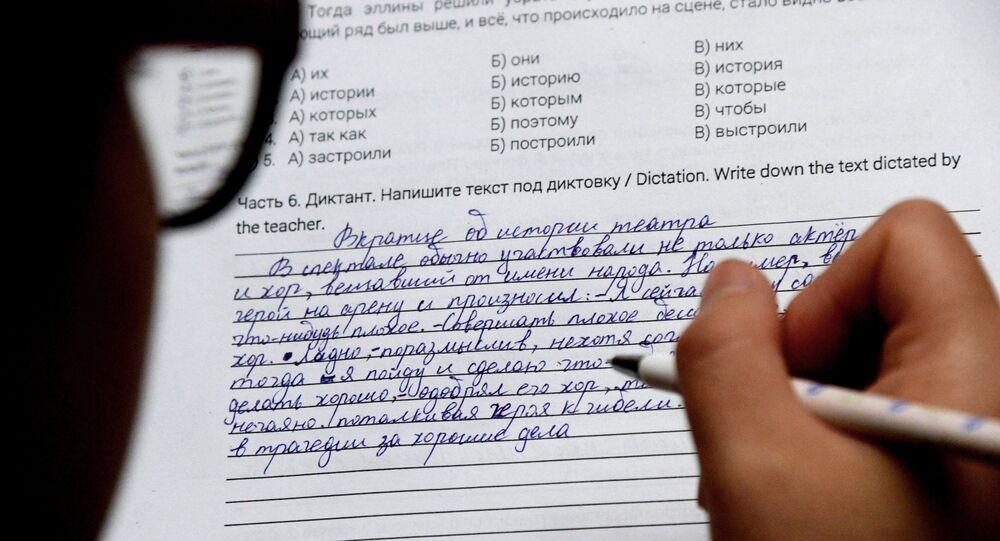 El idioma ruso (archivo)