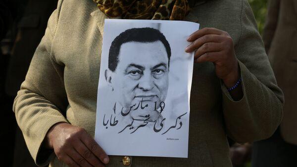 Retrato de Hosni Mubarak, el expresidente de Egipto - Sputnik Mundo