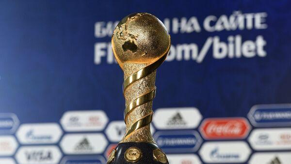 El trofeo de la Copa Confederaciones - Sputnik Mundo
