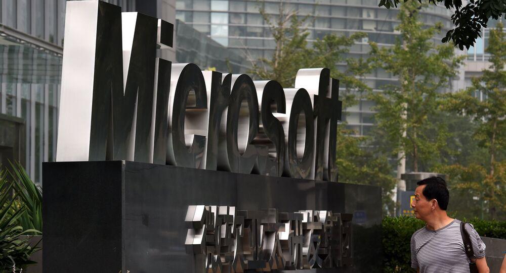 El exterior de una oficina de Microsoft, en Pekín, China