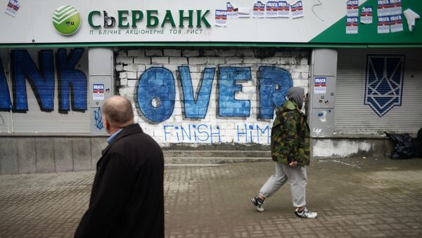 Oficina de Sberbank ruso en Kiev - Sputnik Mundo