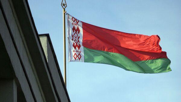Bandera de Bielorrusia - Sputnik Mundo