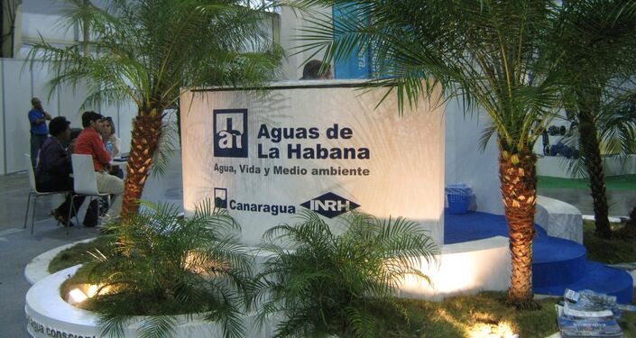 """La feria internacional """"Cubagua 2017"""" en La Habana"""