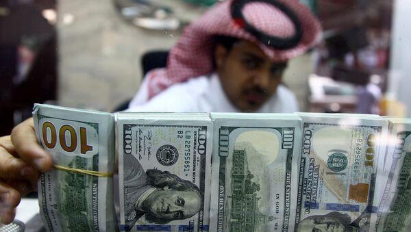 Una casa de cambios en Arabia Saudí (imagen referencial) - Sputnik Mundo