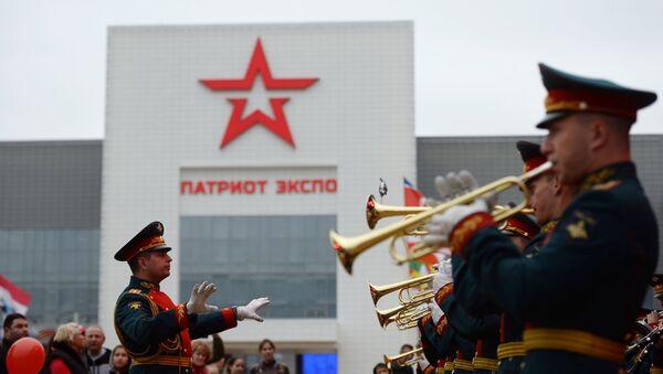 El centro de exposiciones Patriot en Kúbinka - Sputnik Mundo