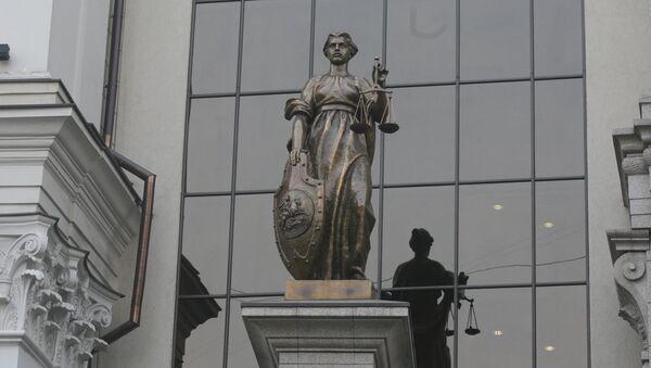 El edificio del Tribunal Supremo ruso en Moscú - Sputnik Mundo