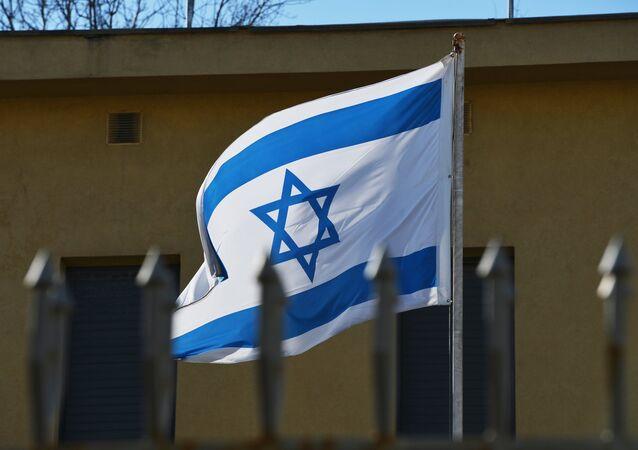 La bandera de Israel (archivo)