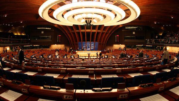 Asamblea Parlamentaria del Consejo de Europa (PACE) en Estrasburgo - Sputnik Mundo