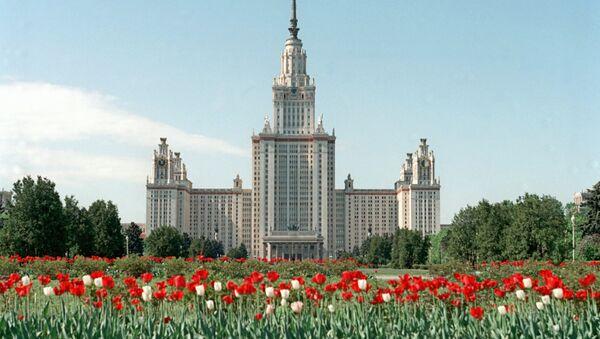 Moscow State University (MSU) - Sputnik Mundo
