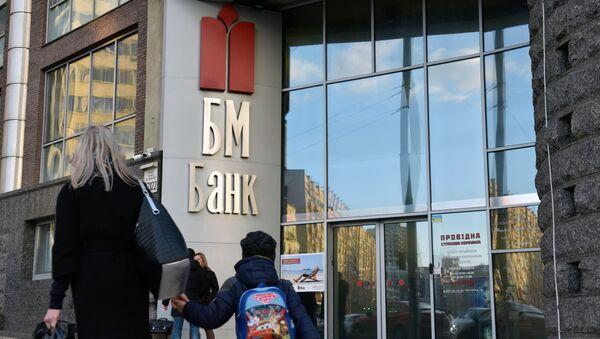 BM Bank en Kiev - Sputnik Mundo