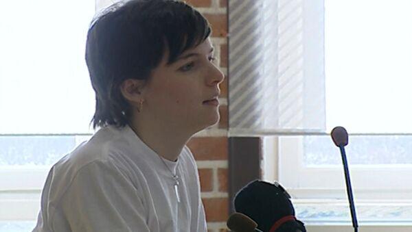 Zaida Catalán, funcionaria de las Naciones Unidas - Sputnik Mundo