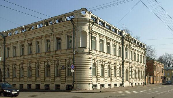 La embajada de España en Moscú - Sputnik Mundo