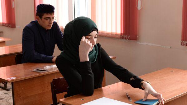 Una escuela en Grozni, Chechenia (archivo) - Sputnik Mundo
