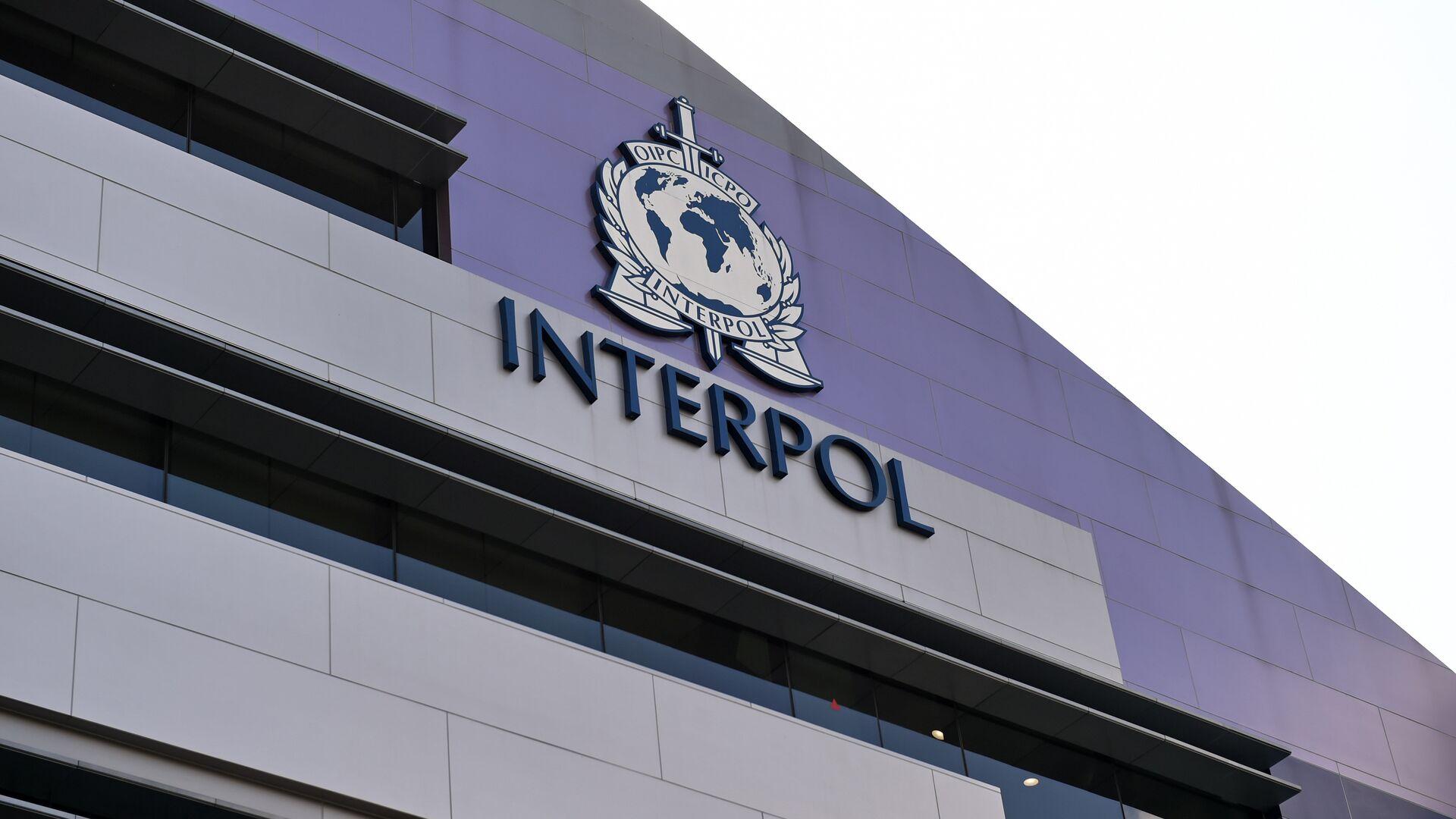 Logo de Interpol - Sputnik Mundo, 1920, 09.04.2021