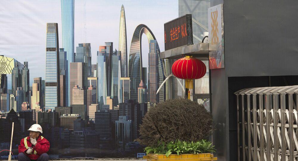 Pekín, la capital de China