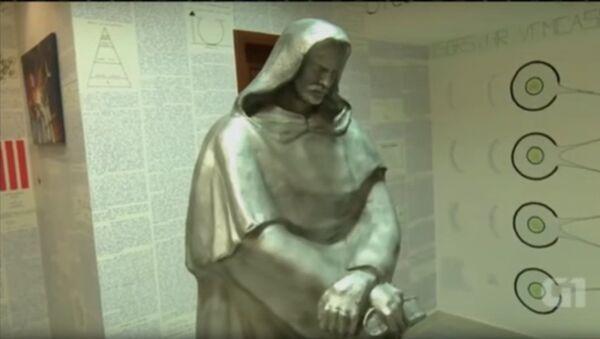 Estatua encontrada en la habitación de Bruno Borges - Sputnik Mundo