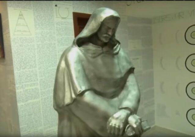 Estatua encontrada en la habitación de Bruno Borges