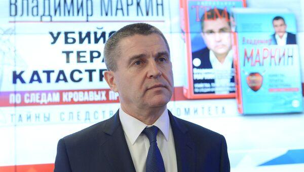 Vladímir Markin - Sputnik Mundo