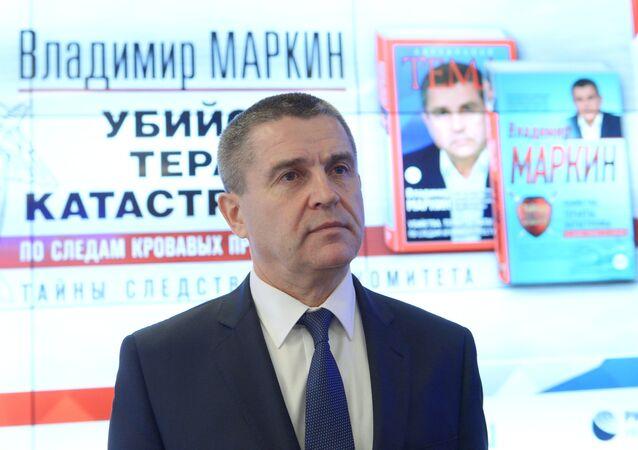 Vladímir Markin
