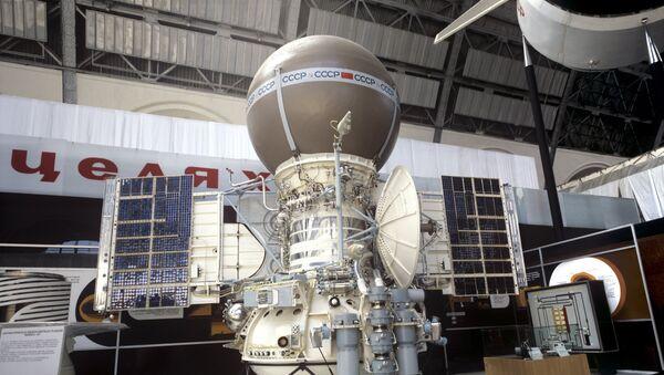 Estación Venera-10 - Sputnik Mundo