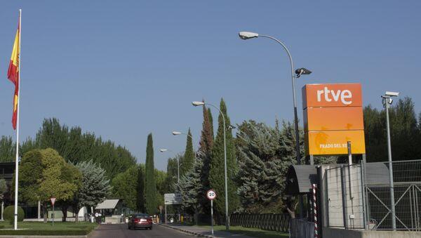 Sede de Radio y Televisión Española en Prado del Rey, Pozuelo de Alarcón (Madrid) - Sputnik Mundo
