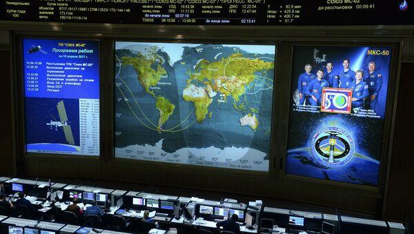 El Centro de control de vuelos - Sputnik Mundo