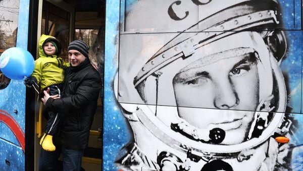 Retrato de Yuri Gagarin - Sputnik Mundo